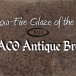 Antique Brown – April Low-Fire Glaze of the Month